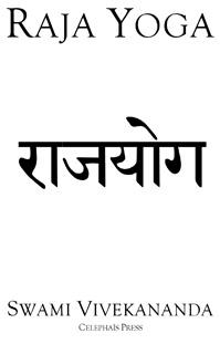 Yoga ebook | Yoga ebooks | Yogalife India - Yogalife co in