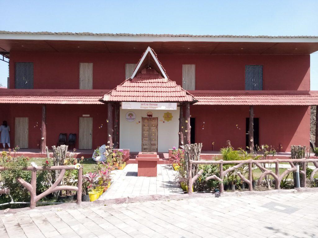 Institute of Kerala Ayurveda