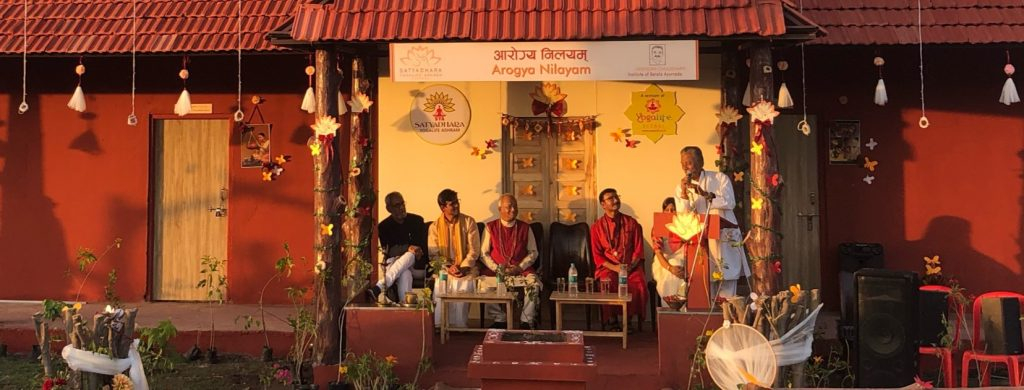 Inauguration Ceremony of Institute of Kerala Ayurveda